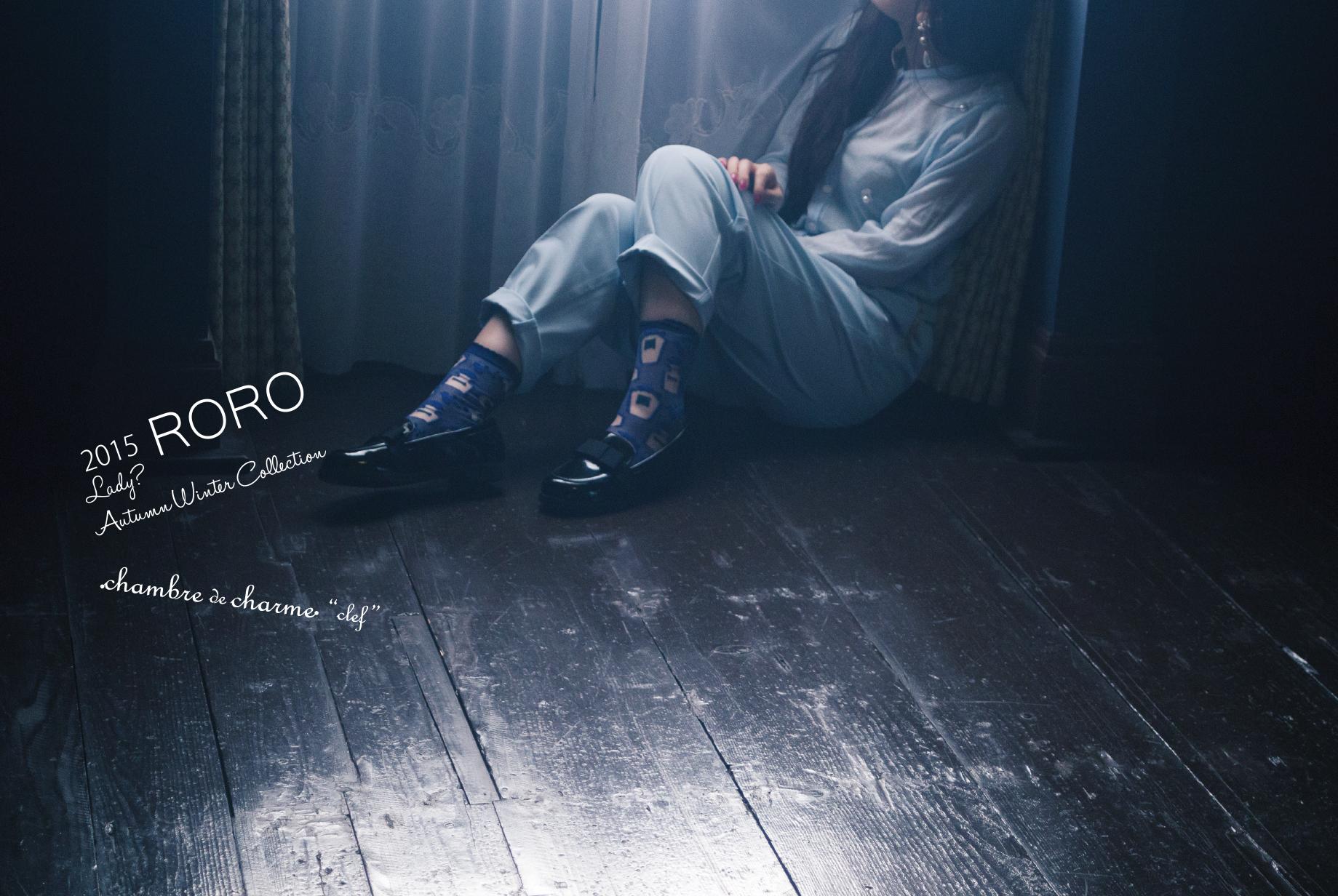 roro a w fair chambre de charme clef roro socks